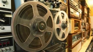 Estonian Film Museum exhibition