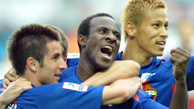 футбол россии календарь игр 2012